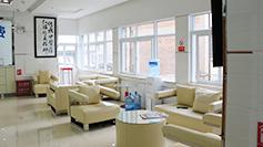治白癜风最好的医院